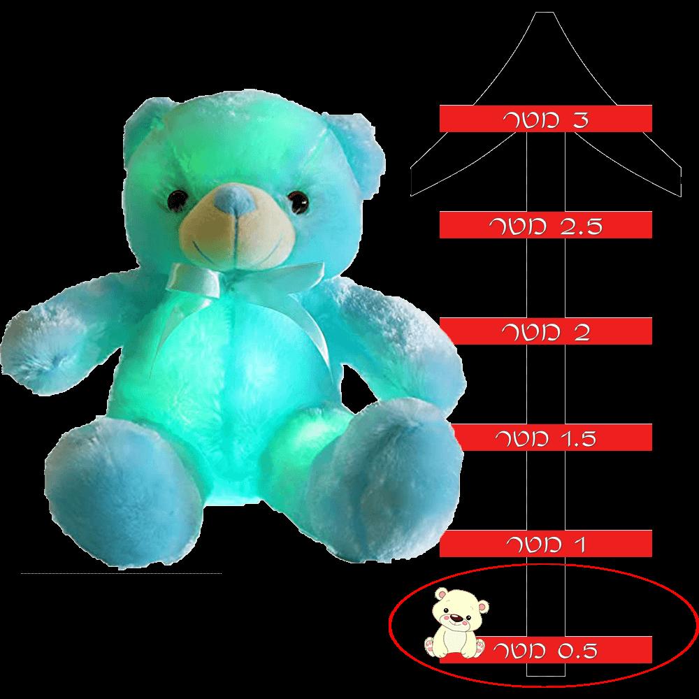 דובי כחול חצי מטר מדליק אורות מתנה לחברה