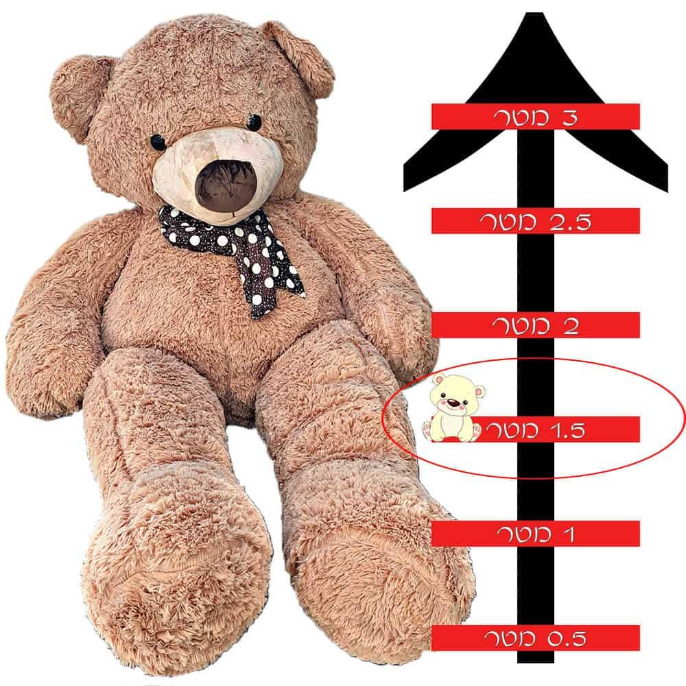 דובי ענק שמן מאוד חום בהיר מטר וחצי